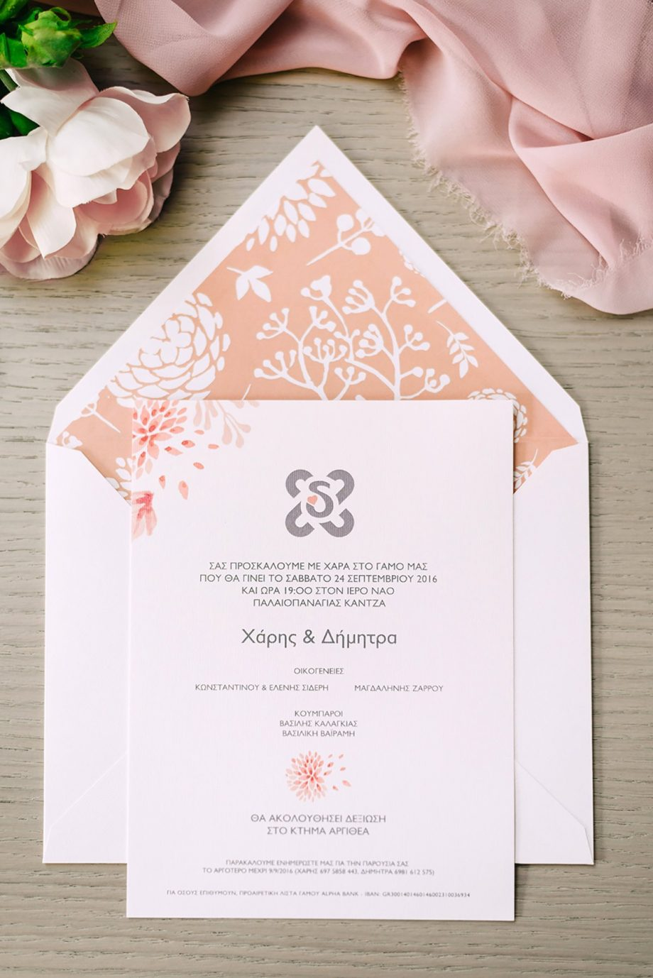 Romantic floral wedding invitation