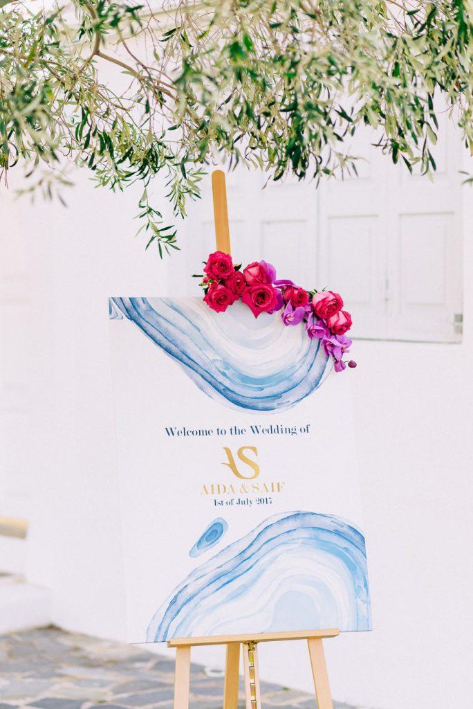 Ιδέες για προσκλητήρια γάμου - Φωτογράφηση γάμου island Club