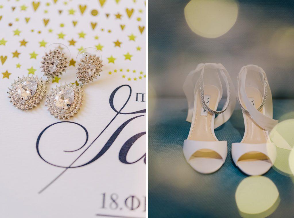 Προσκλητήριο Γάμου - χειμωνιάτικος ρομαντικός γάμος στην Αθήνα