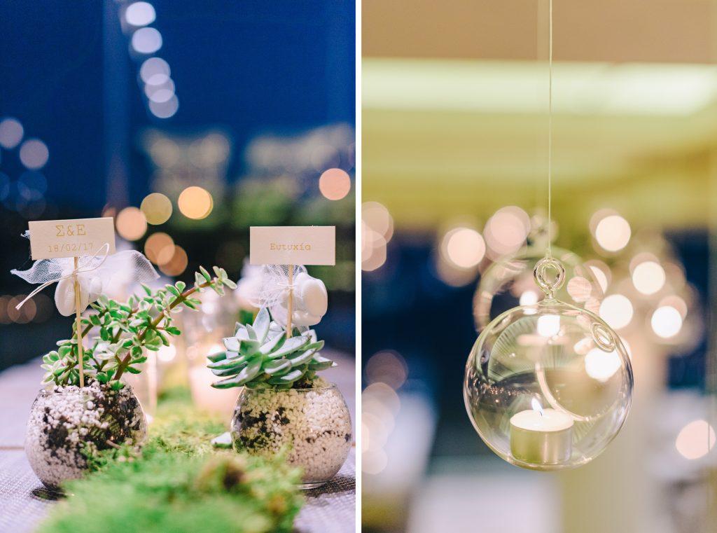 Χειμωνιάτικος Ρομαντικός Γάμος στην Αθήνα - Stationery