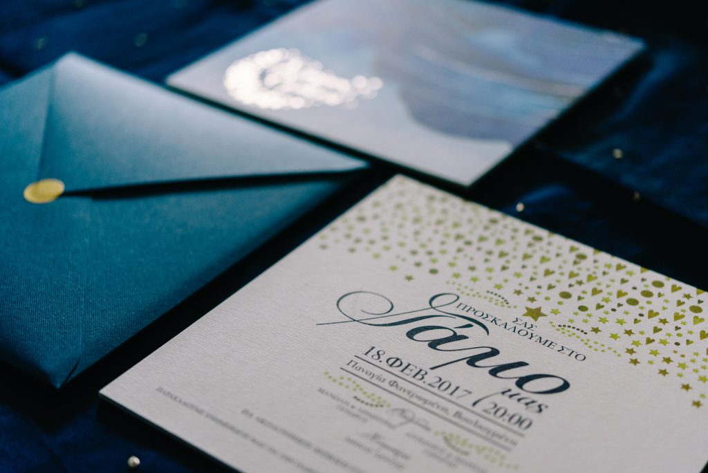 Starry Night Romantic Wedding Stationery