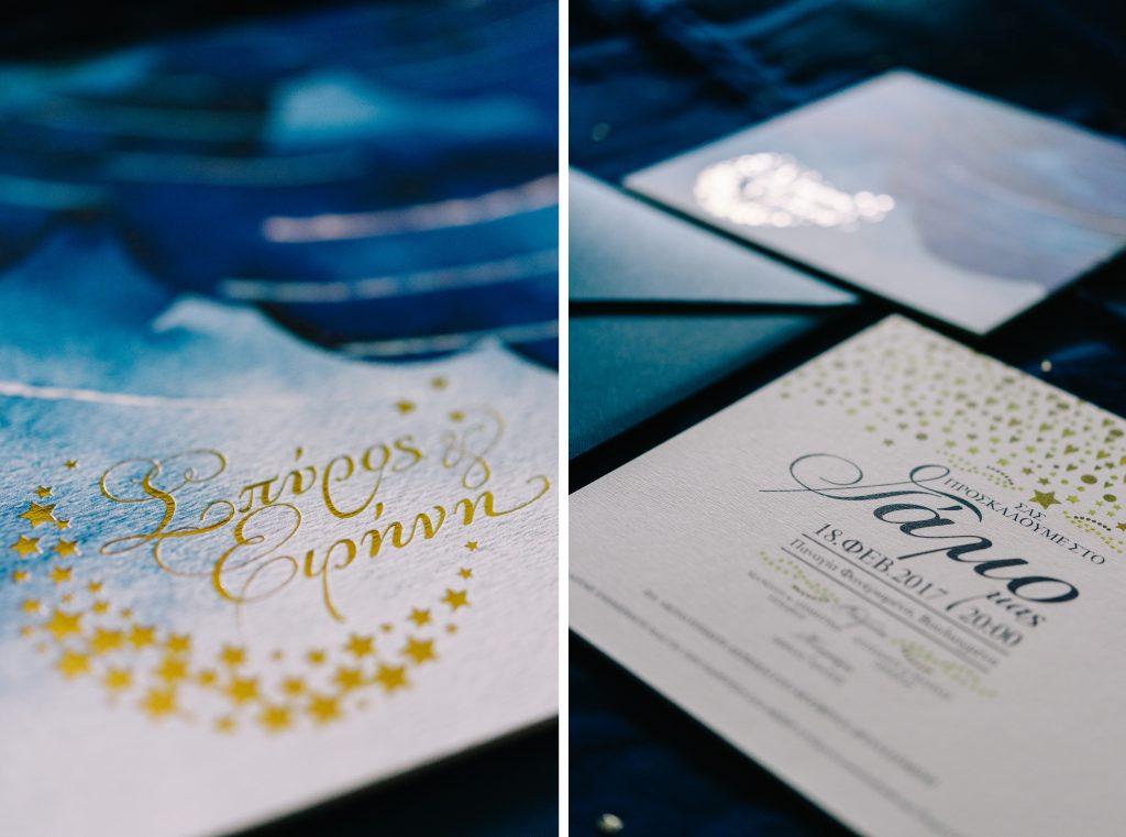 Wedding Stationery - Ρομαντικός Γάμος στην Αθήνα