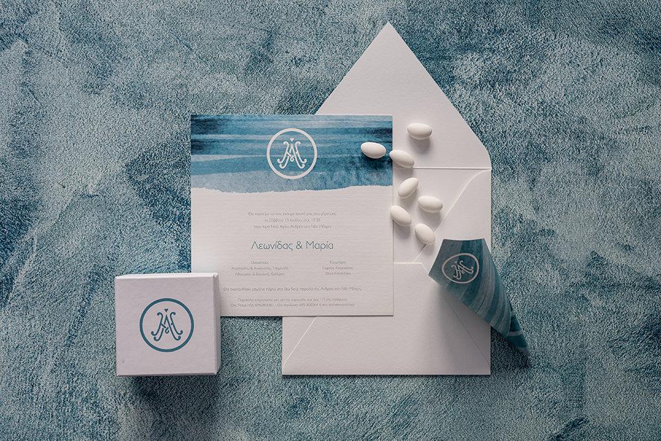 Μίνιμαλ μοντέρνο προσκλητήριο γάμου με λογότυπο
