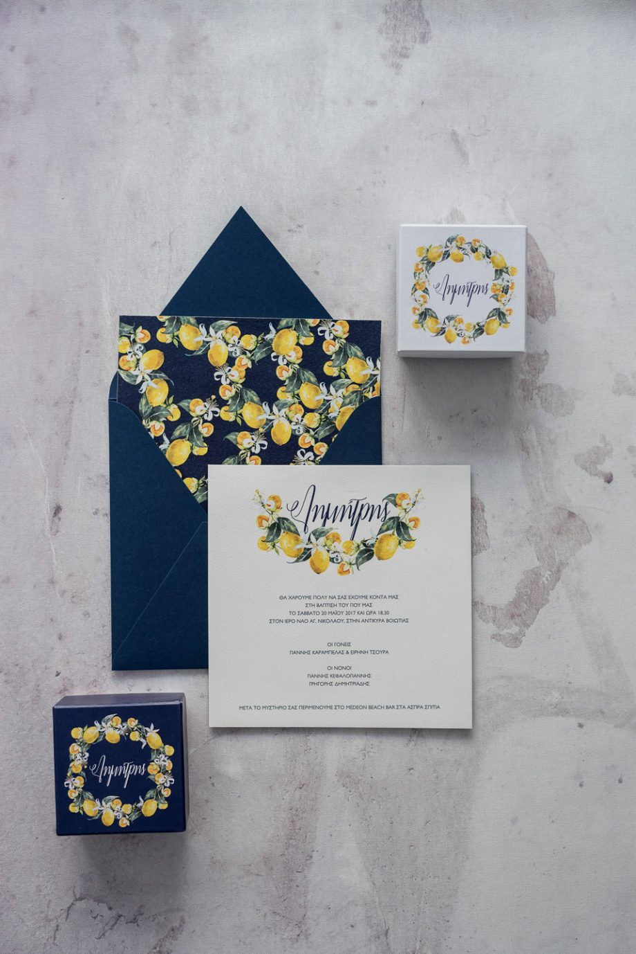 Positano Themed Boy Baptism Invitation