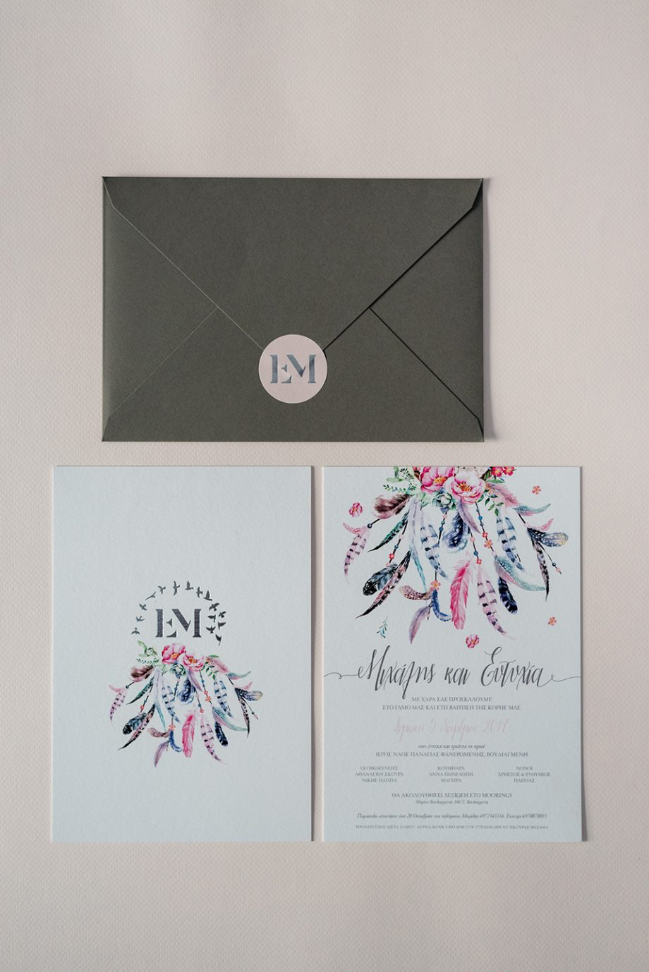 Boho chic wedding invitaton