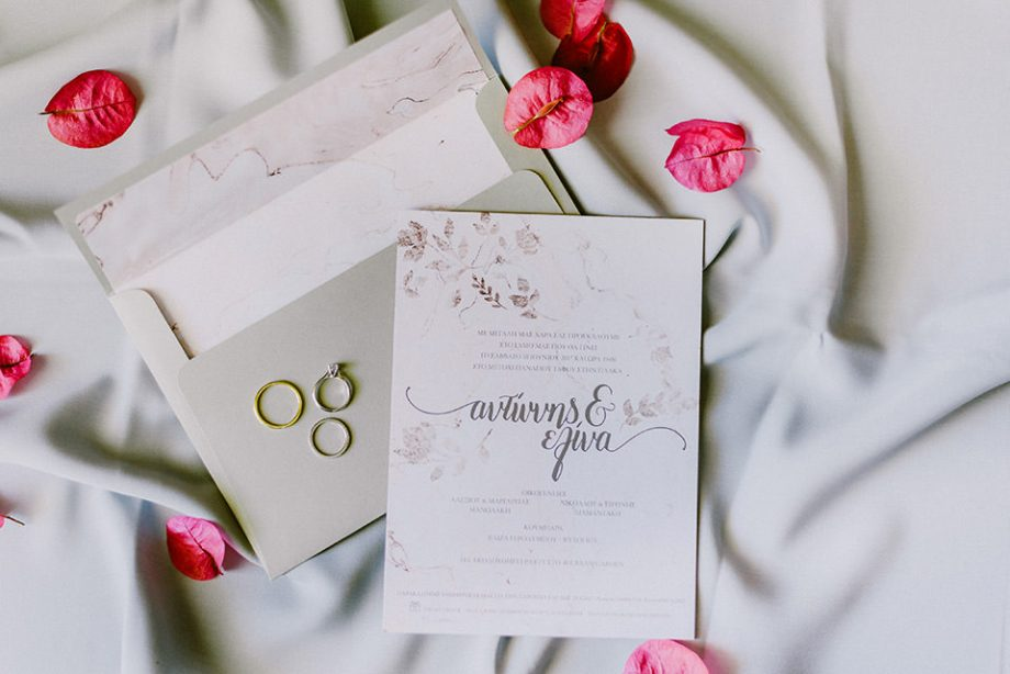 Minimal industrial wedding invitation