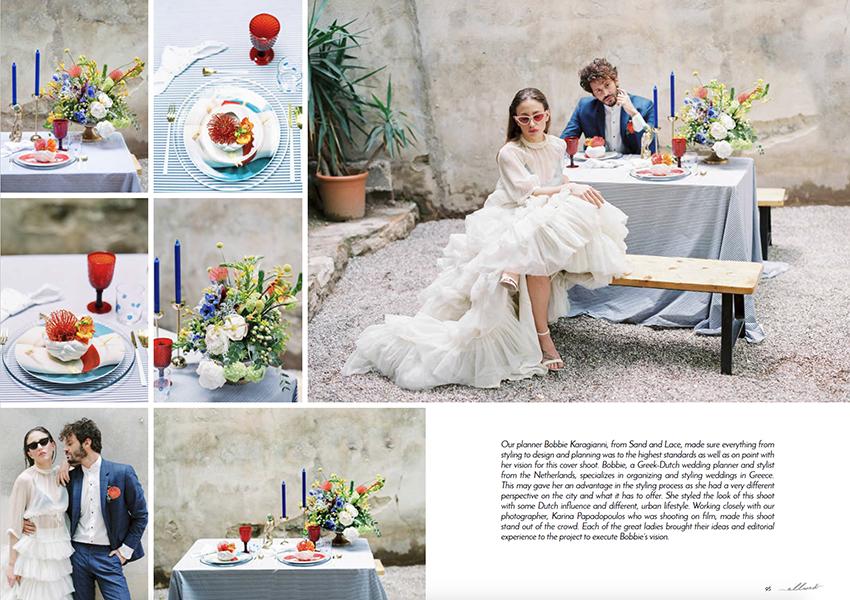 Καλοκαιρινός γάμος στην Αθήνα