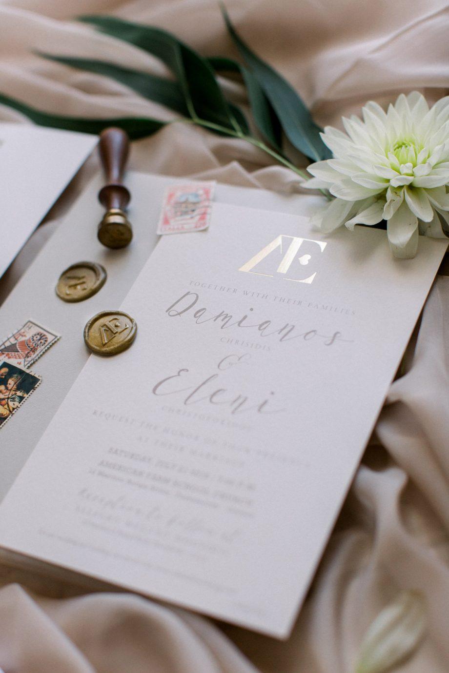 Γάμος στη Θεσσαλονίκη Μοντέρνα, chic & κομψή αισθητική